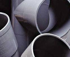 PVC (Tubes & Raccords)